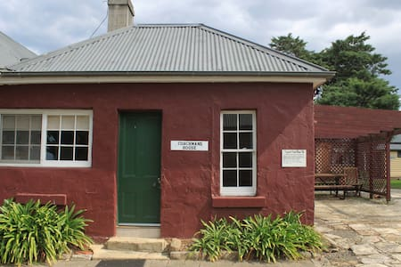 The Coachman's Quarters - Shoalhaven Heads