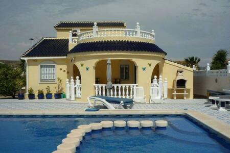 3 bed 2 bath Villa In Mazaron - Mazarrón