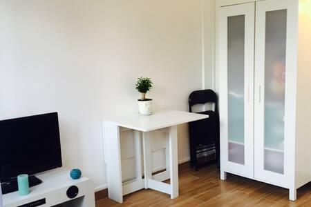 Studio 25m2 à 15min de Paris16! Environment calme! - Vaucresson - อพาร์ทเมนท์