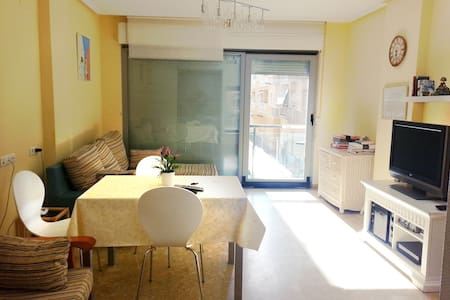 Cosy appartment by the Seaside - Torrevieja Beach - Torrevieja