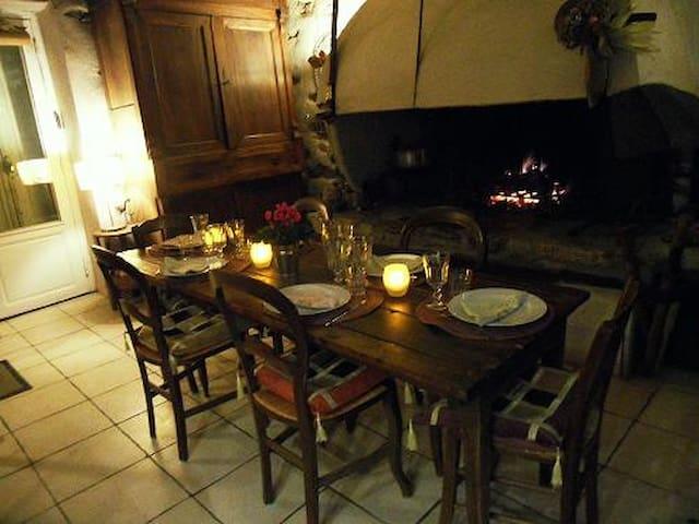 """Chambres et tables d'hôtes """"la Forge"""""""