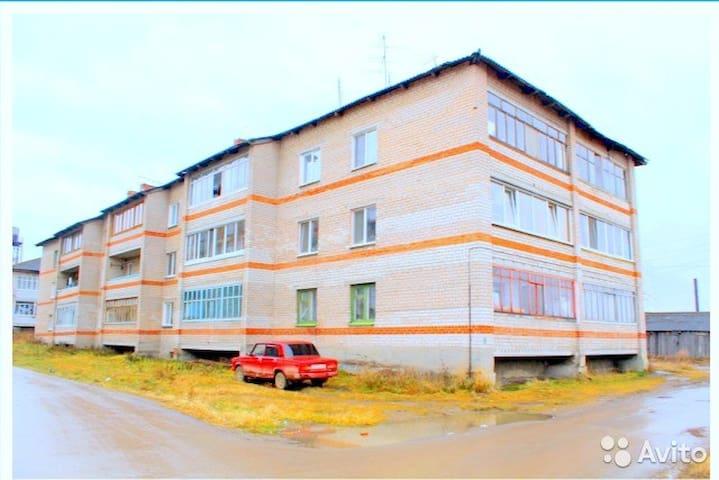 Хорошая квартира в области Екатеринбурга,Монетный - Klyuchevsk - Apartemen