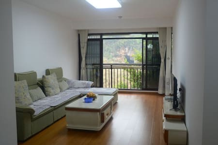 Brand new flat with direct river and mountain view - Guilin - Wohnung