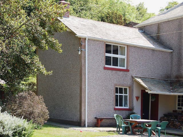 Gardener's Cottage, Lake District (self-catering)