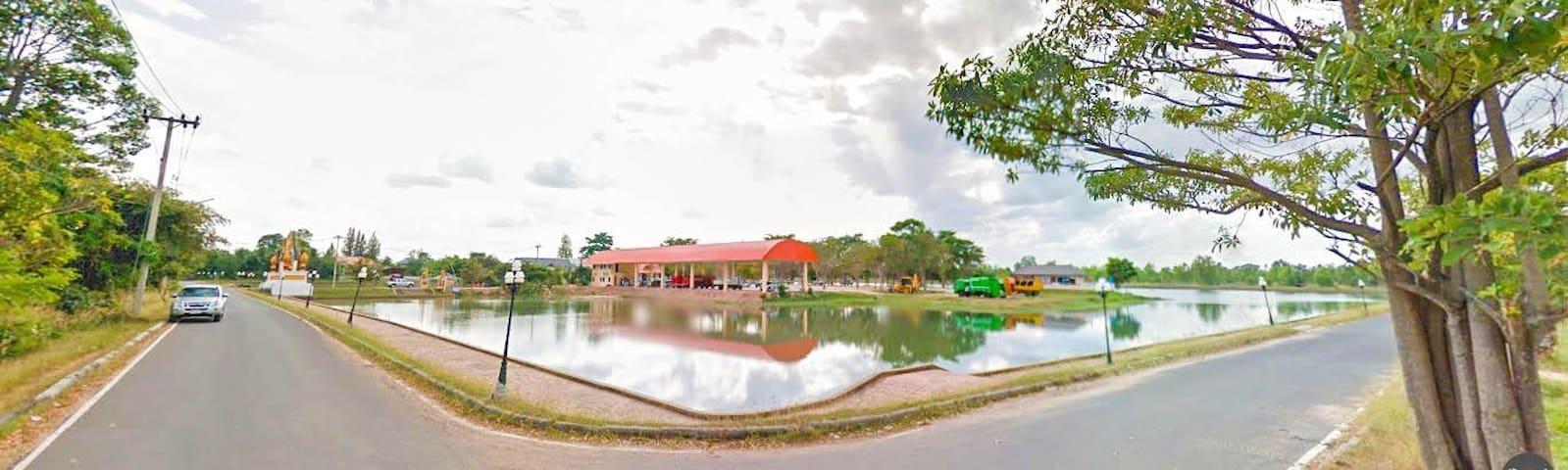 สวนสาธารณะหนองเม็ก องค์การบริหารส่วนตำบลรอบเมือง