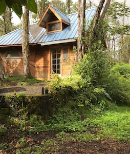 Artistic Off-Grid Eco Bungalow - Keaau - Bungalow