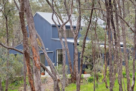 'Hideaway in the trees' minutes from Castlemaine - Muckleford