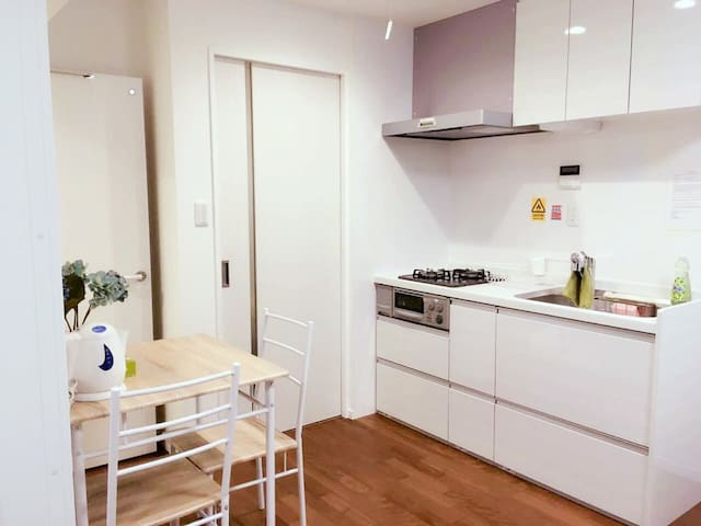 Cozy flat close to JR Yamanote-line Nippori - Arakawa-ku - Wohnung