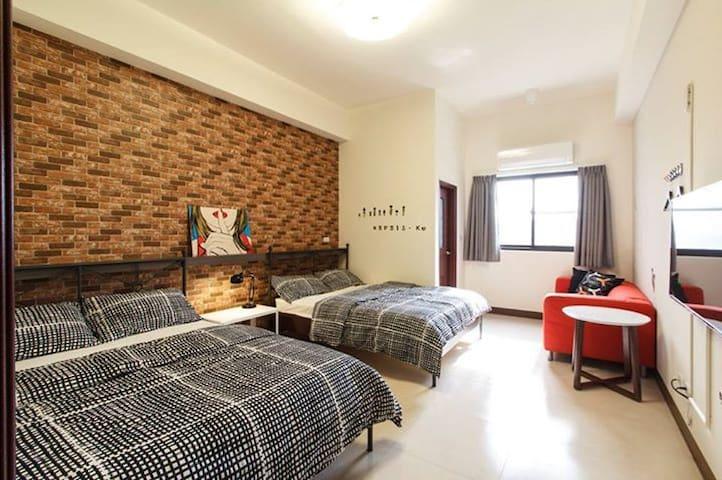 每間房型都有自己的獨特設計,讓每位旅客都有舒適像回家的感覺 - Donggang Township - Bed & Breakfast