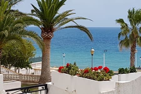 RELAX BY THE SEA - Santa Pola del Este - Apartment