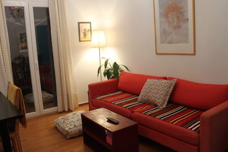Lovely apartment in green Kifissia - Kifisia - 公寓