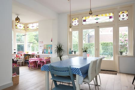 3-floor garden house close to Amsterdam and beach! - Heemstede - Haus