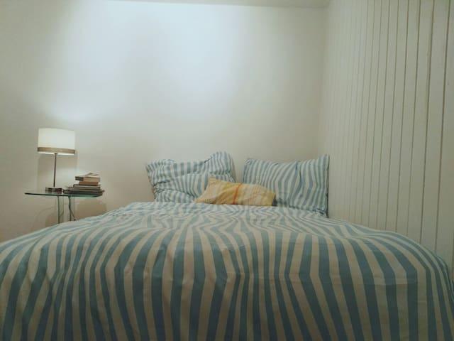 Cozy room Pfungstadt - Pfungstadt, Hessen, DE - Talo