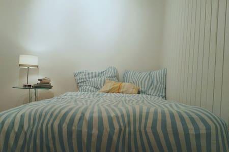 Cozy room Pfungstadt - Pfungstadt, Hessen, DE
