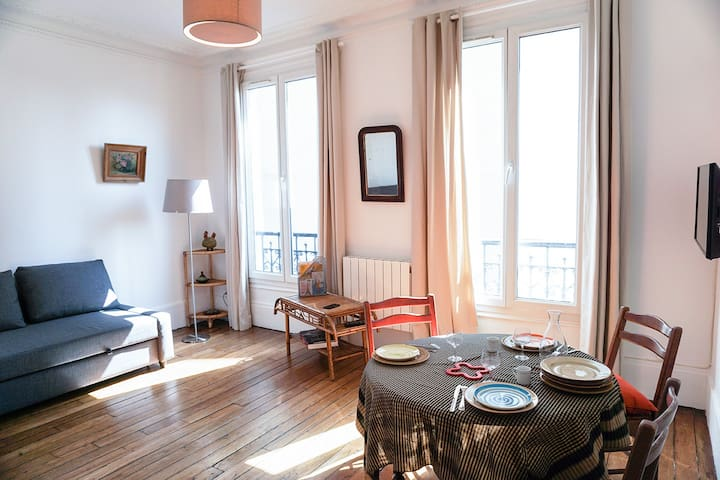 Studio proche de Paris - Le Raincy - Appartement