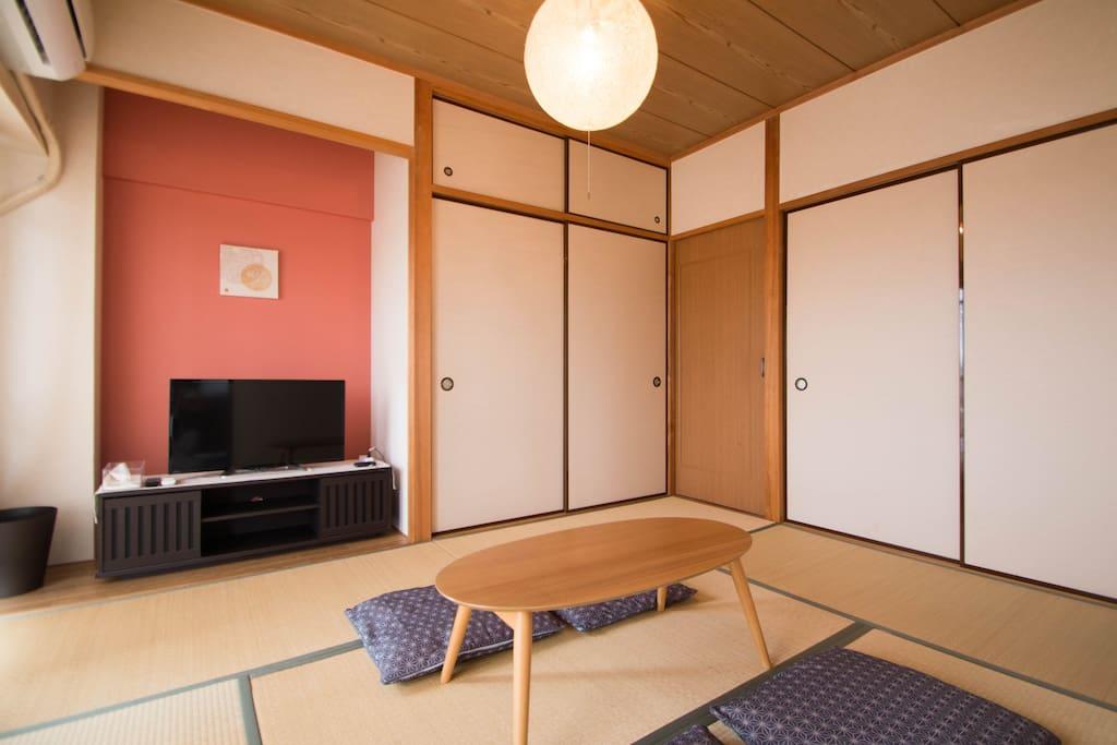 Apt #1 - Tatami Living room
