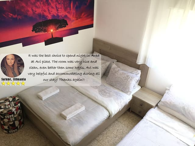 Lovley Private Room For 2-3 People - Arad - Flat