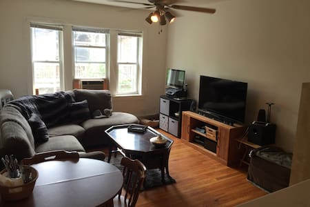 Convenient, clean room in Chicago - Chicago - Apartment