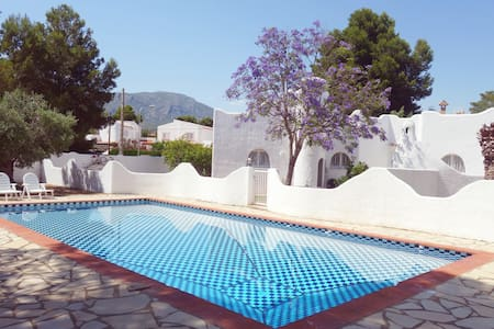 Family house with swimming pool - Mont-roig del Camp - Casa