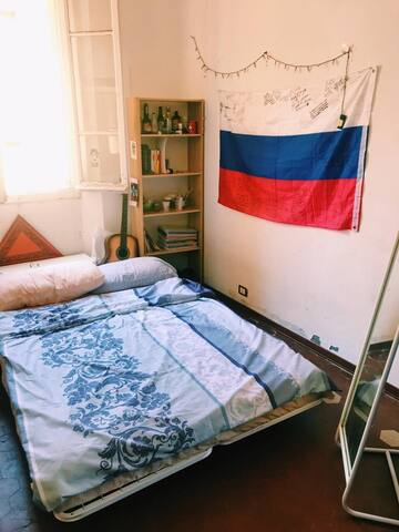 COOL BEDROOM in  the CITY CENTER
