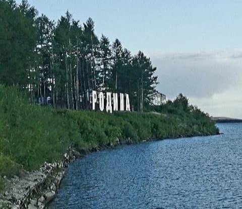 Сдам уютную квартирку на самом берегу озера Банное