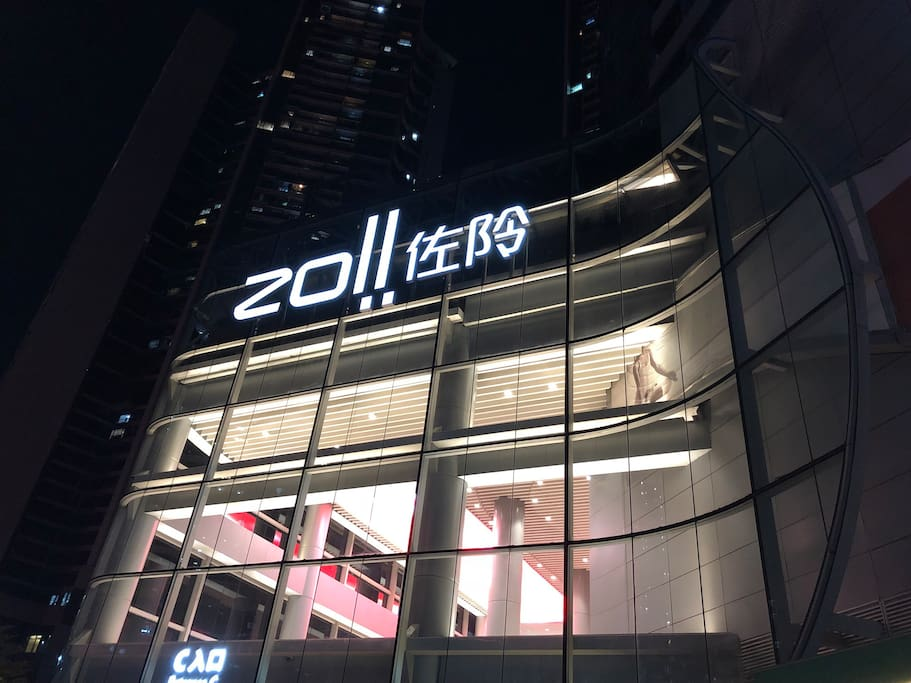 楼下shopping mall综合体,有星巴克,喜茶、电影院