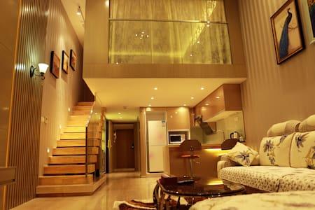 广州曼笛LOFT豪华大床房 - Apartment