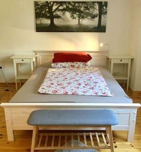 """Zimmer""""Waldwichtel""""  mit Waldblick + eig.Eingang"""