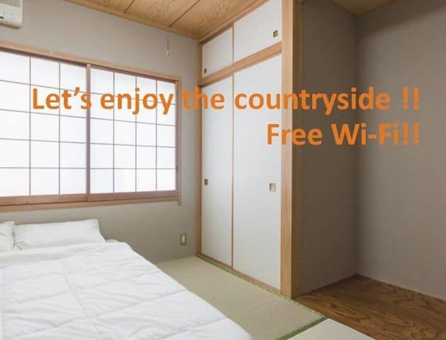 出張や田舎への旅行に最適!ベッドルーム2ルームと他リビングやキッチン、洗面所は共有です! - Hachinohe-shi - Maison
