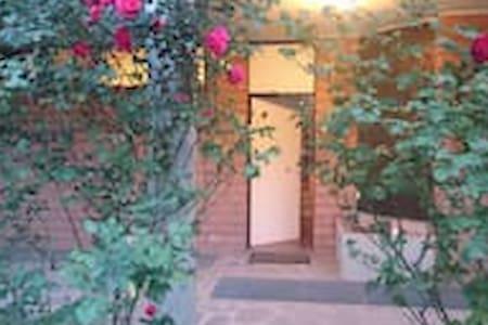 Un nido nel verde - Modena - Bed & Breakfast