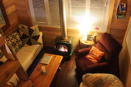 The littlest listing; rural Tiny-House - Langley