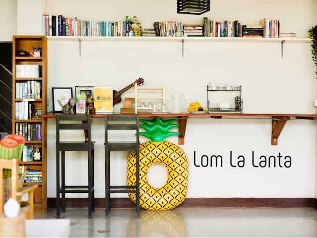 Lom La Lanta ~ A/C in Private Room ★
