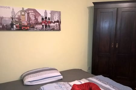 Sehr helles gemütliches Gästezimmer mit Bad - Hemsbach