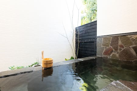 3 rooms! New house 【SARA】 with Hot spring♨☆6 mins from Beppu sta.