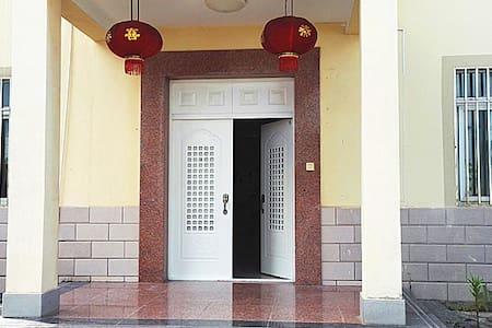 舒心居独栋别墅  Comfortable Detached villa - Huangshan Shi