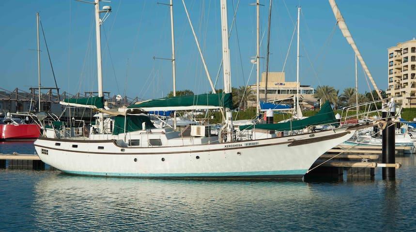 Kerosheba Sailing Boat