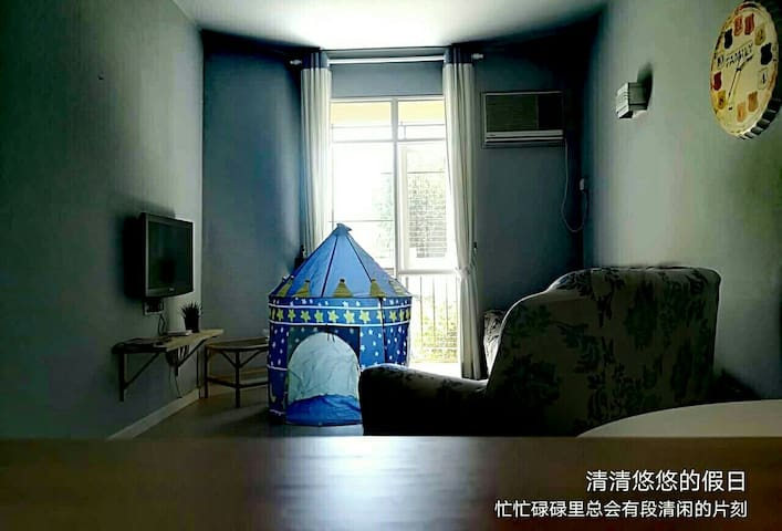 Cozy NEAR-BEACH Apartment ~The Napping House 海滨公寓~