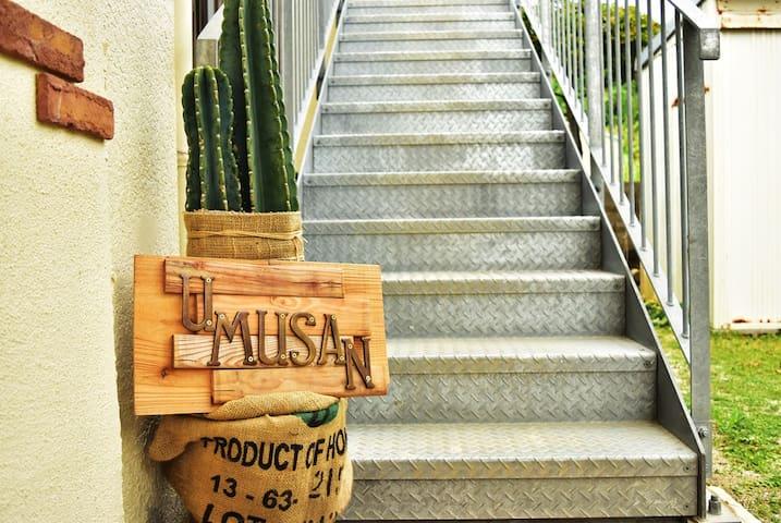 ゲストハウスウムサンへ上がる階段