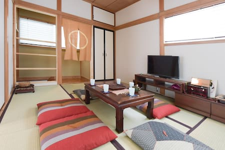 Newopen upto50%OFF!Haneda/Shinagawa/Max4kids2/Wifi - Shinagawa-ku - 獨棟