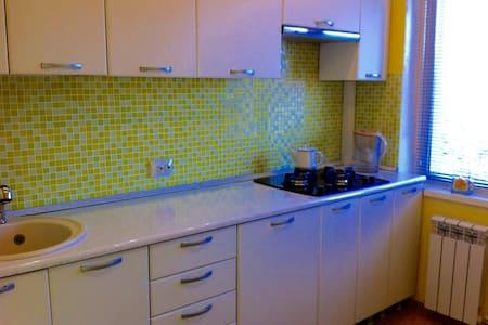 Уютная квартира на Ульянова - Sochi - Appartement