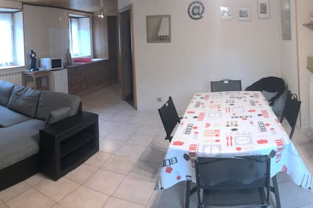 Appartement 2/4 personnes GALADE