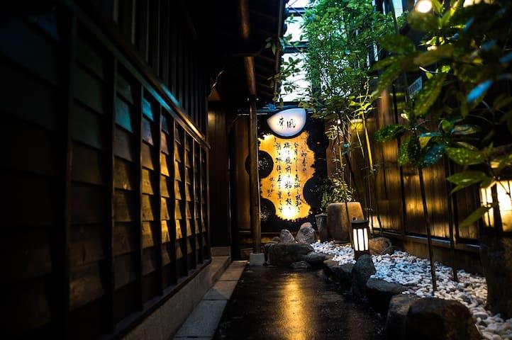 【5.6㎡, 2Max】2min walk from Shinsaibashi Station