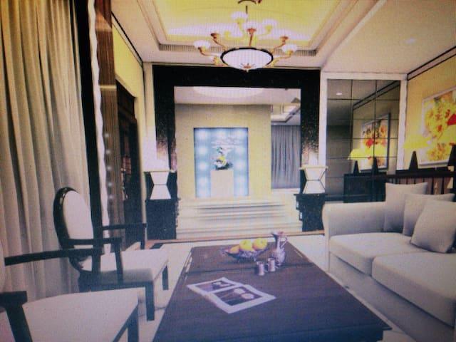 home mi - namchang - Apartament