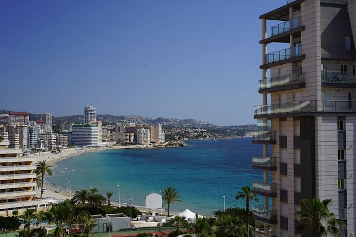 Apartment, 300 meters from the beach. - Calp - Apartment
