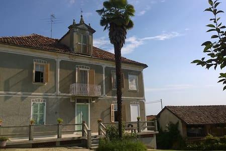 La Casa delle Caramelle  sul dolce Monferrato! - House