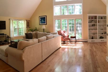 Family Home by TownLanding, Beaches, Trails & more - Falmouth