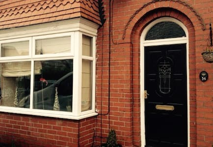 Charming 1930s semi in great place - Doncaster - Haus