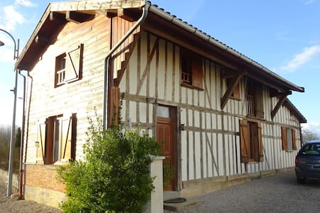 La maison d'Isle - Isle sur Marne - 一軒家