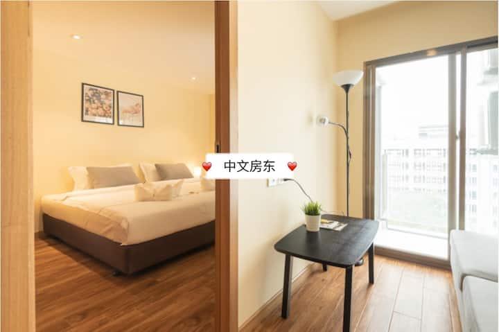 素坤逸 50巷 酒店式公寓双床套房 BTS On Nut