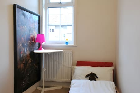 Clean & Cosy Single Room - London - Bromley